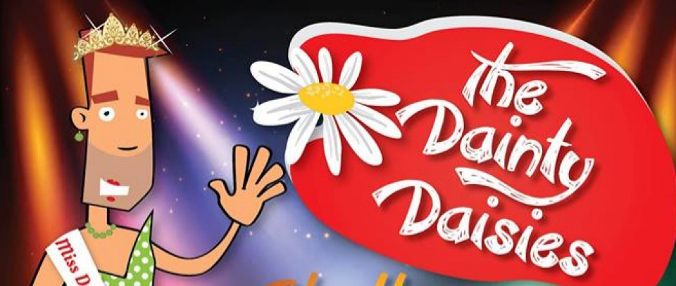 Dainty_Daisy.jpg